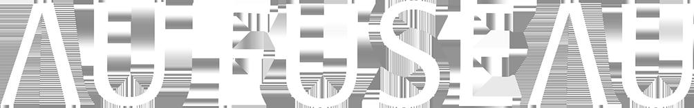 Logo Fuseau transparent
